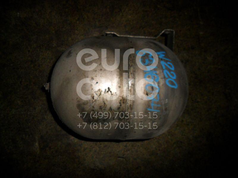 Ресивер воздушный для Mercedes Benz W220 1998-2005 - Фото №1