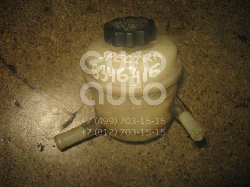 Бачок гидроусилителя для Kia Spectra 2001> - Фото №1