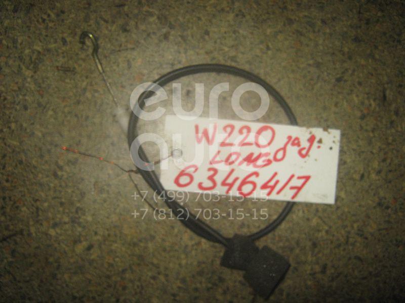 Трос открывания задней двери для Mercedes Benz W220 1998-2005 - Фото №1
