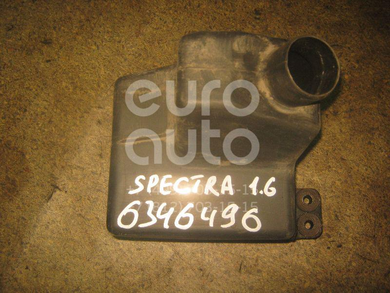 Резонатор воздушного фильтра для Kia Spectra 2001-2011 - Фото №1