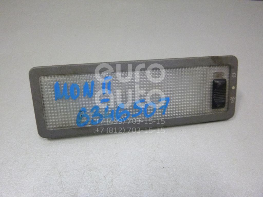 Плафон салонный для Ford Mondeo II 1996-2000;Mondeo I 1993-1996 - Фото №1
