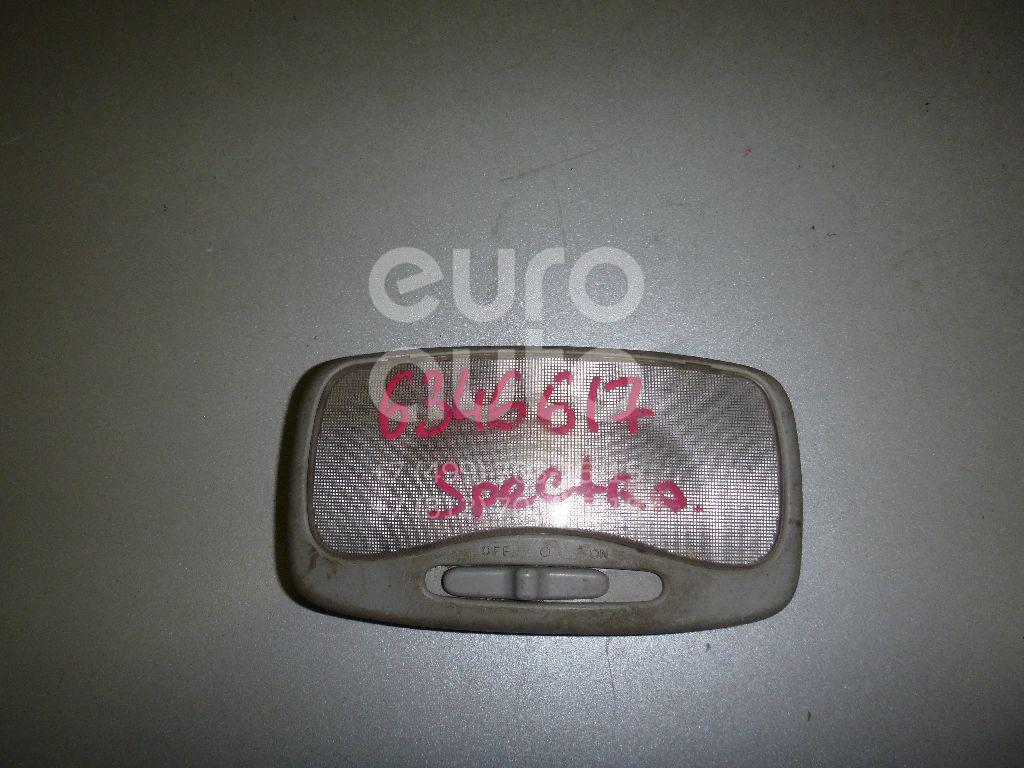 Плафон салонный для Kia Spectra 2001-2011 - Фото №1