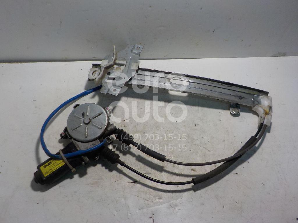 Стеклоподъемник электр. задний правый для Kia Spectra 2001-2011 - Фото №1