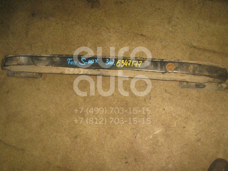 Усилитель заднего бампера для Ford S-MAX 2006-2015;Galaxy 2006-2015;Mondeo IV 2007-2015 - Фото №1