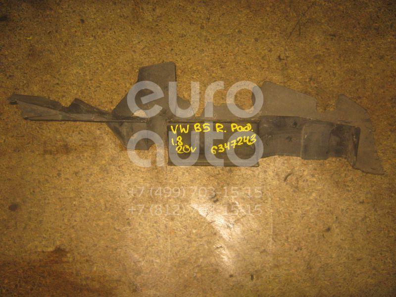 Воздуховод радиатора правый для VW Passat [B5] 1996-2000 - Фото №1
