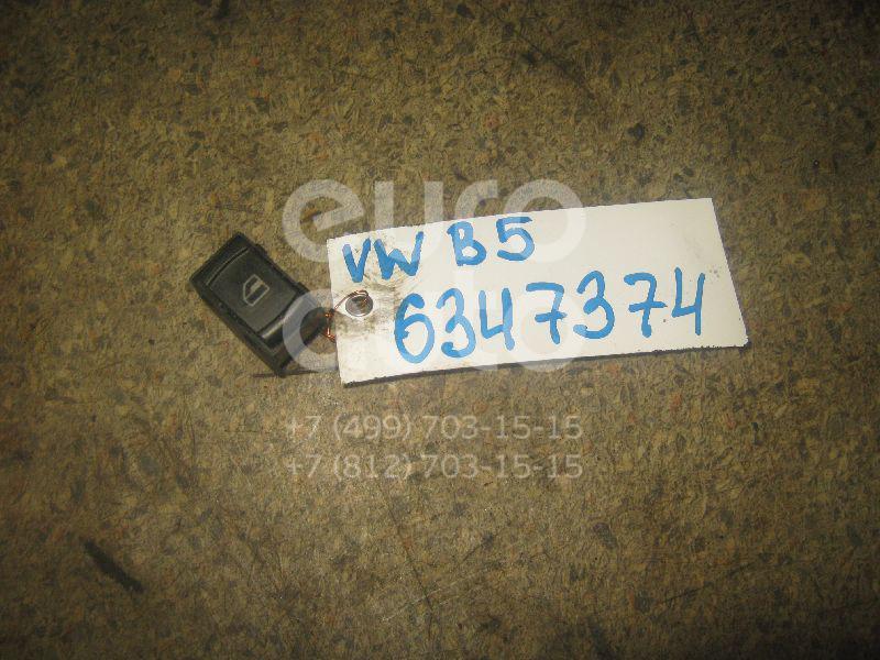Кнопка стеклоподъемника для VW Passat [B5] 1996-2000;Passat [B5] 2000-2005 - Фото №1