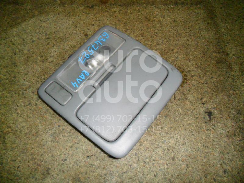 Плафон салонный для Toyota RAV 4 2000-2005 - Фото №1