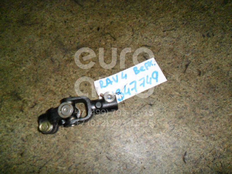 Кардан рулевой для Toyota RAV 4 2000-2005;MR II ZZW30 2000-2007 - Фото №1