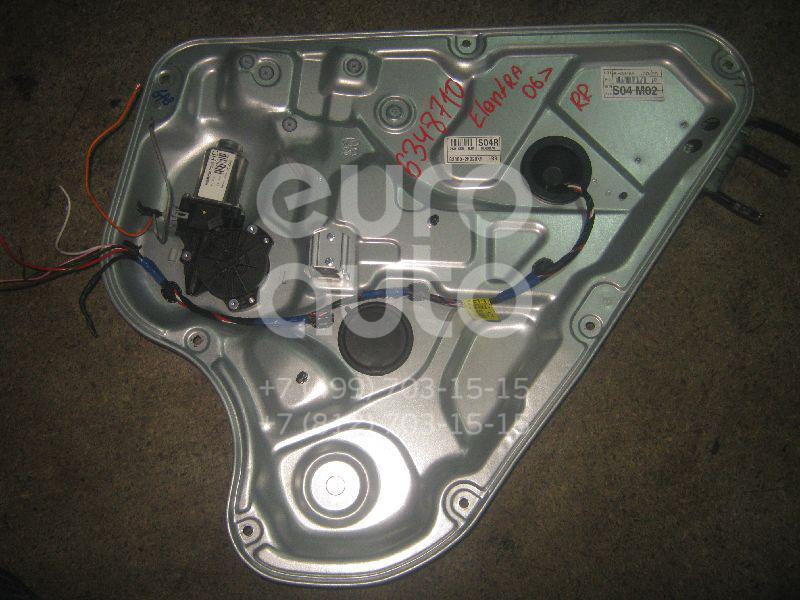Стеклоподъемник электр. задний правый для Hyundai Elantra 2006-2011 - Фото №1