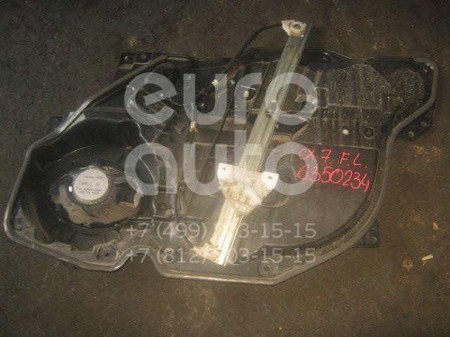 Стеклоподъемник электр. передний левый для Mazda CX 7 2007-2012 - Фото №1
