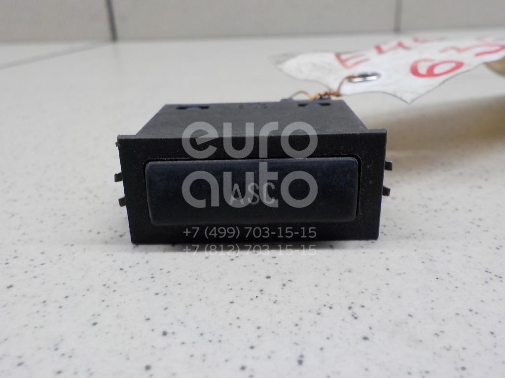 Кнопка антипробуксовочной системы для BMW 3-серия E46 1998-2005;5-серия E39 1995-2003;7-серия E38 1994-2001 - Фото №1