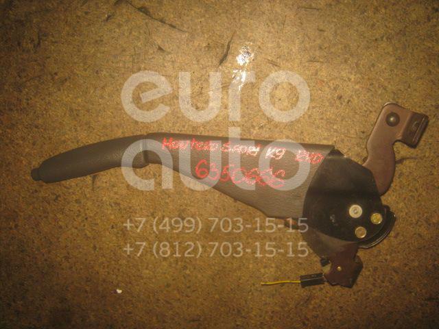 Рычаг стояночного тормоза для Mitsubishi Pajero/Montero Sport (K9) 1997-2008 - Фото №1