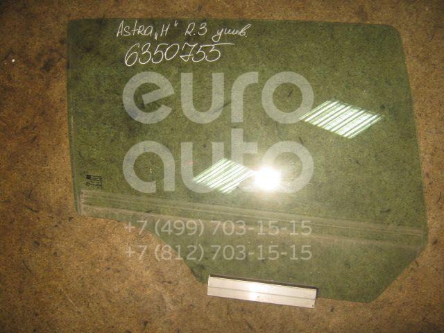 Стекло двери задней правой для Opel Astra H / Family 2004-2015 - Фото №1