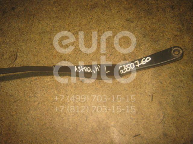 Поводок стеклоочистителя передний левый для Opel Astra H / Family 2004-2015 - Фото №1