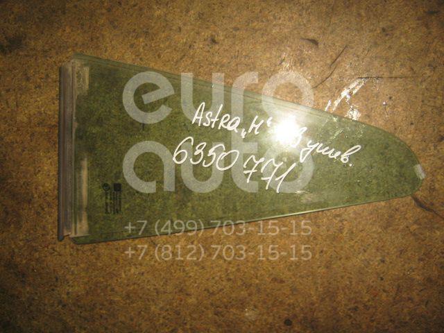 Стекло двери задней правой (форточка) для Opel Astra H / Family 2004> - Фото №1