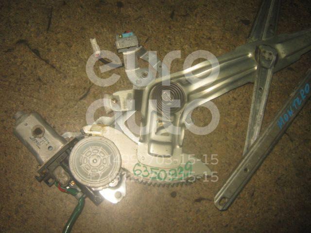 Стеклоподъемник электр. передний правый для Mitsubishi Pajero/Montero Sport (K9) 1998-2008;L200 (K6,K7) 1996-2006 - Фото №1