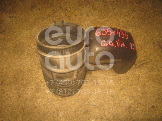 Патрубок воздушного фильтра для Suzuki Grand Vitara 1998-2005 - Фото №1