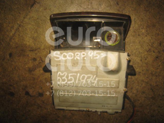 Пепельница передняя для Ford Scorpio 1994-1998 - Фото №1