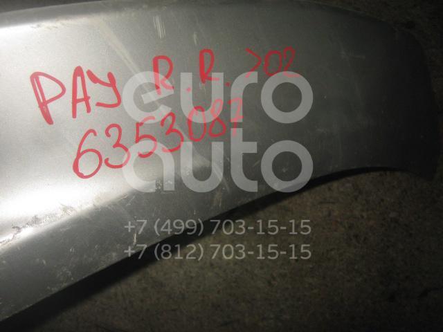 Брызговик задний правый для Mitsubishi Pajero/Montero (V6, V7) 2000-2006 - Фото №1