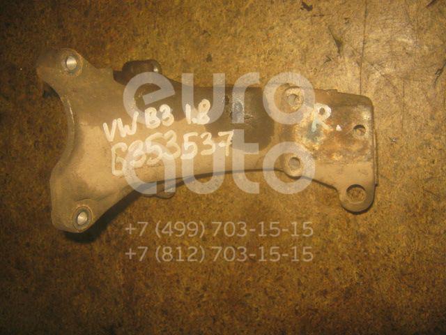 Кронштейн двигателя правый для VW,Seat Passat [B3] 1988-1993;Toledo I 1991-1999;Corrado 1988-1995;Passat [B4] 1994-1996 - Фото №1