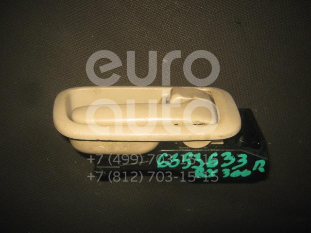 Ручка двери внутренняя правая для Lexus RX 300 1998-2003 - Фото №1
