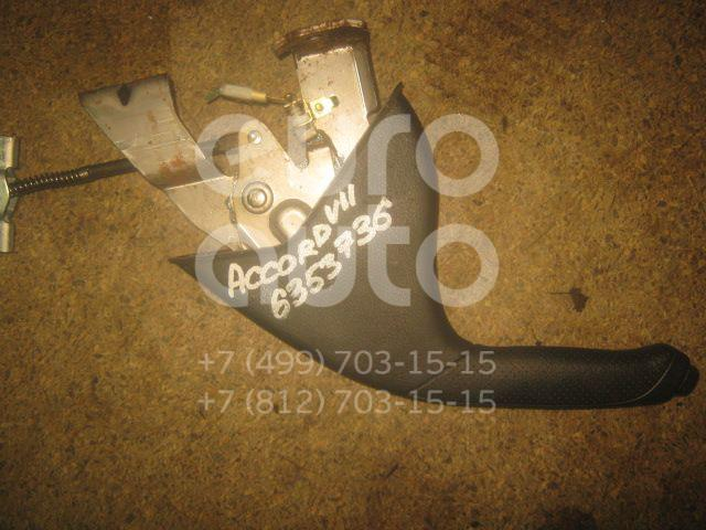 Рычаг стояночного тормоза для Honda Accord VII 2003-2007 - Фото №1