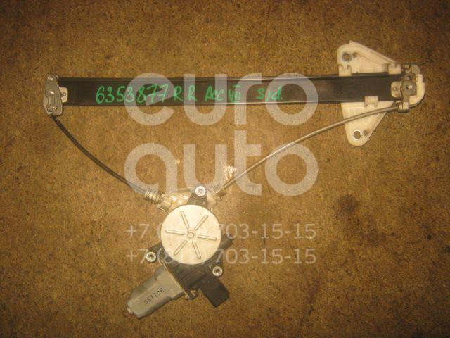 Стеклоподъемник электр. задний правый для Honda Accord VII 2003-2008 - Фото №1
