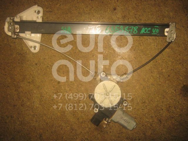 Стеклоподъемник электр. задний левый для Honda Accord VII 2003-2007 - Фото №1