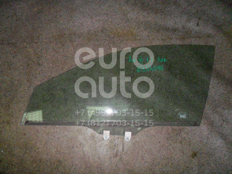 Стекло двери передней левой для Honda Accord VII 2003-2008 - Фото №1