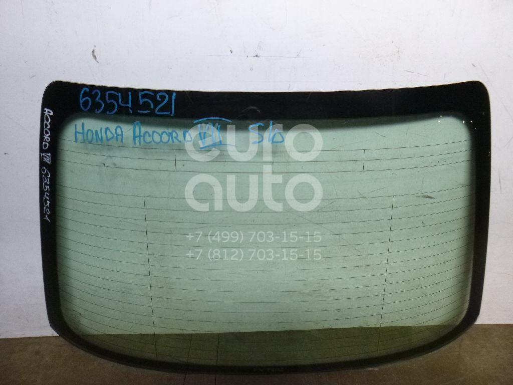 Стекло заднее для Honda Accord VII 2003-2008 - Фото №1