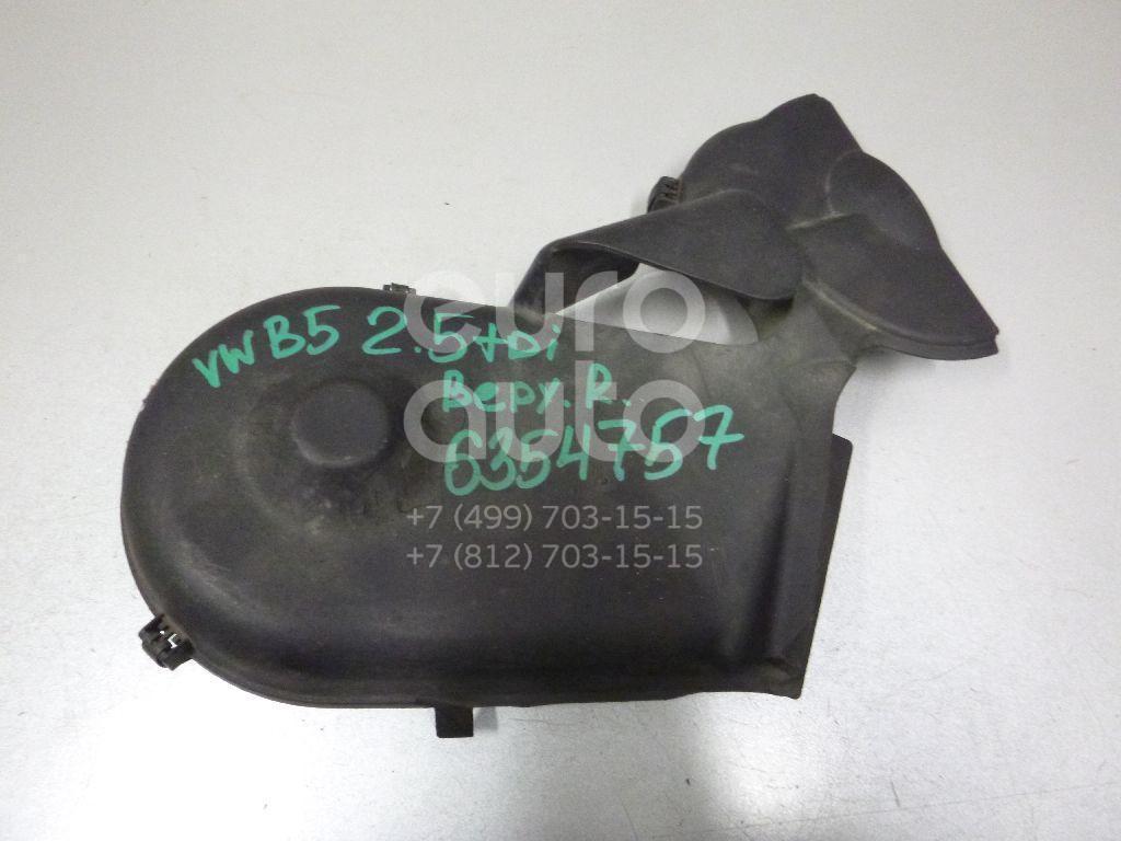 Кожух ремня ГРМ для VW,Audi,Skoda Passat [B5] 1996-2000;A4 [B5] 1994-2000;A4 [B6] 2000-2004;Superb 2002-2008 - Фото №1