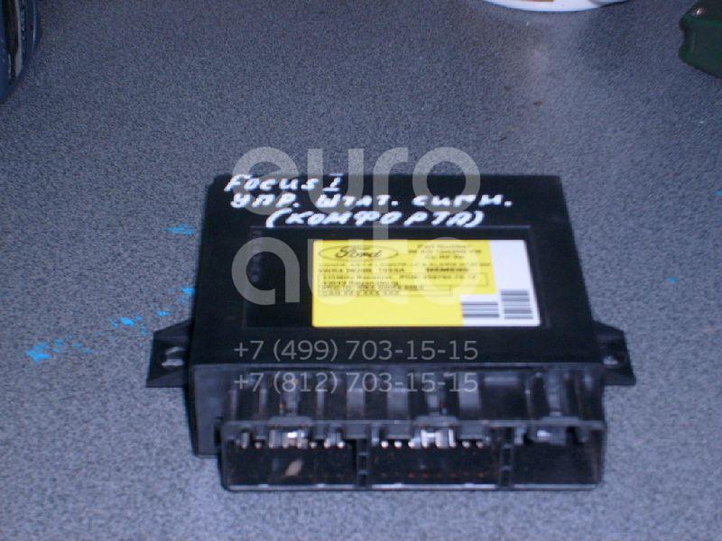 Блок управления центральным замком для Ford Focus I 1998-2005 - Фото №1