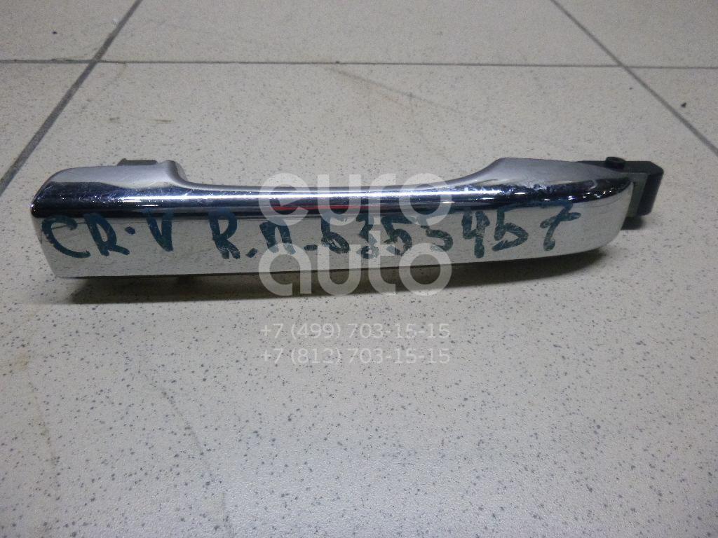 Ручка двери передней наружная правая для Honda CR-V 2002-2006 - Фото №1