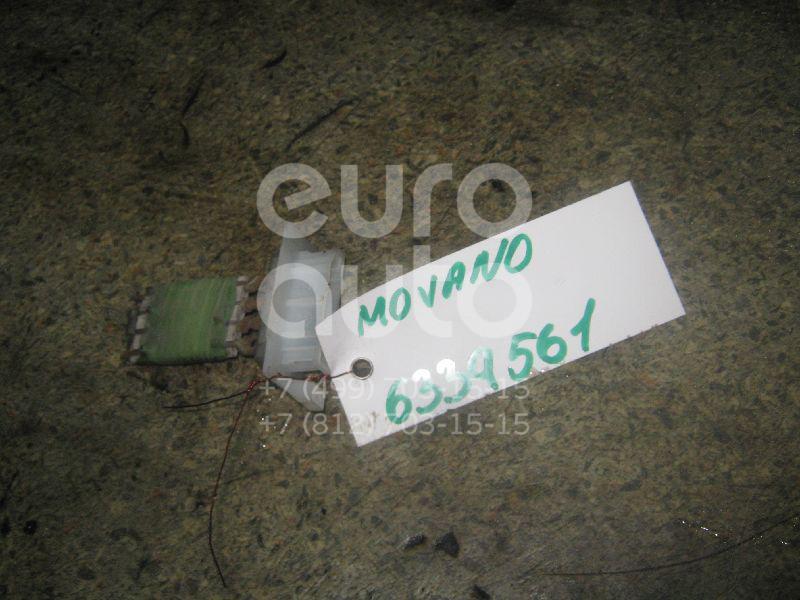 Резистор отопителя для Opel Movano 1998-2010 - Фото №1