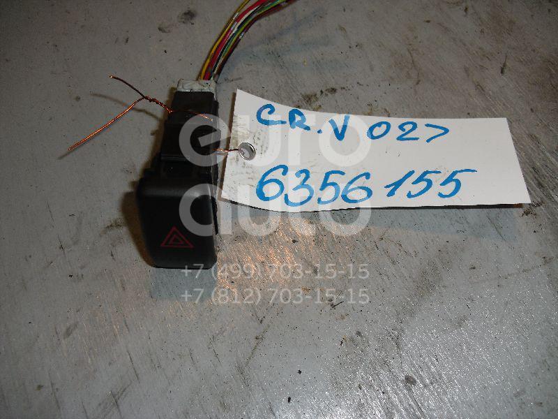 Кнопка аварийной сигнализации для Honda CR-V 2002-2006 - Фото №1