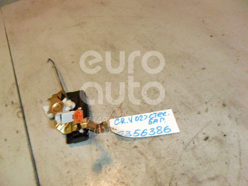Активатор замка багажника для Honda CR-V 2002-2006 - Фото №1