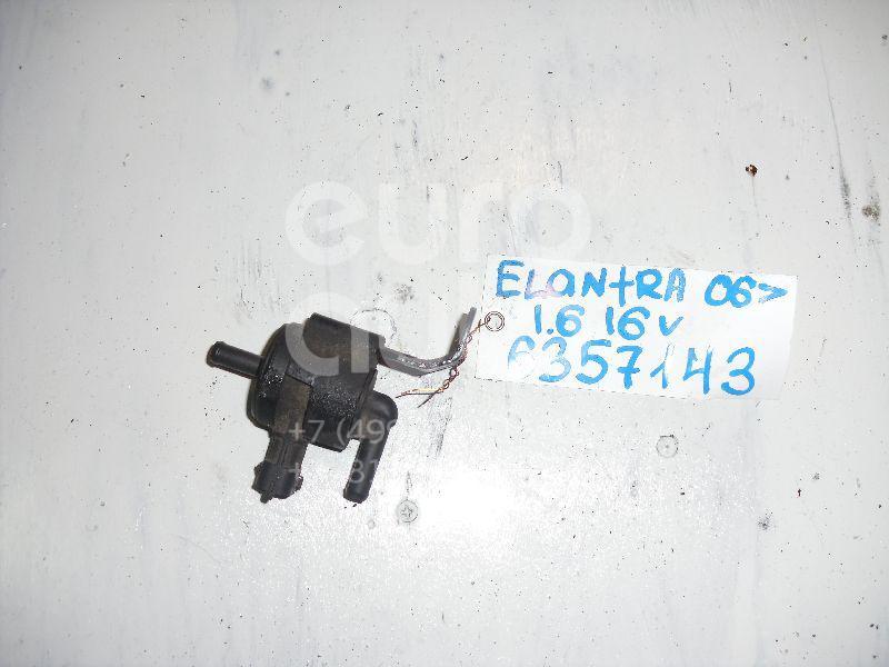 Клапан электромагнитный для Hyundai Elantra 2006-2011;Cerato 2004-2008;Ceed 2007- 2012;i30 2007-2012;Soul 2009-2014;Cerato 2009-2013;Carens 2006>;Solaris/Accent IV 2010> - Фото №1
