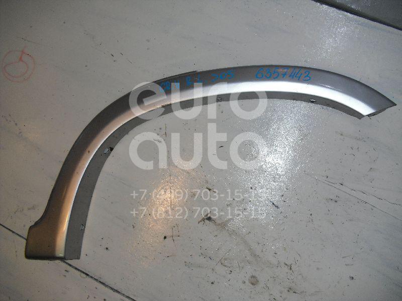 Накладка заднего крыла левого для Honda CR-V 2002-2006 - Фото №1