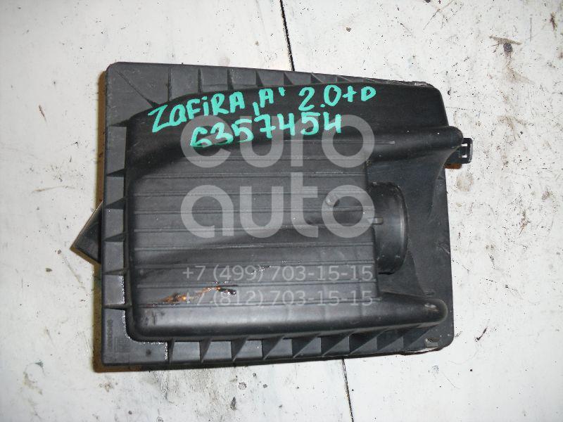 Корпус воздушного фильтра для Opel Zafira A (F75) 1999-2005;Astra G 1998-2005 - Фото №1