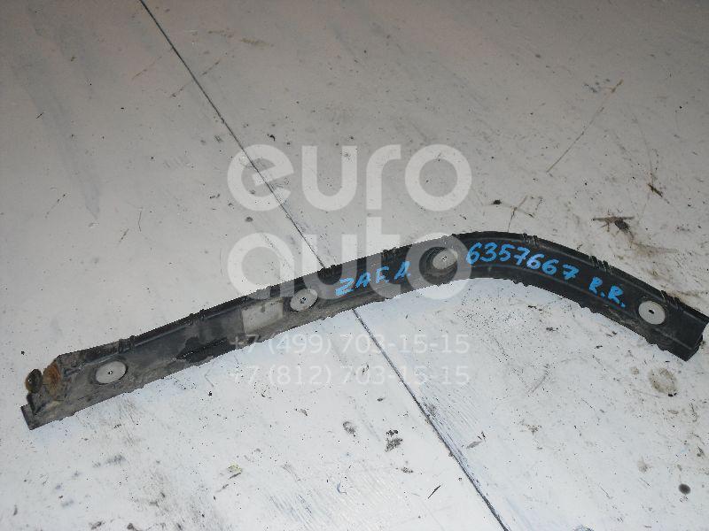 Направляющая заднего бампера правая для Opel Zafira (F75) 1999-2005;Astra G 1998-2005 - Фото №1