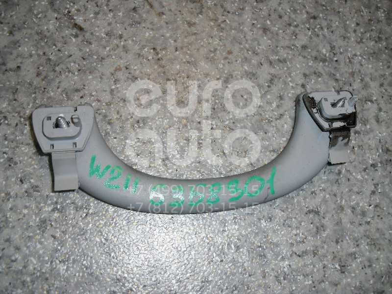 Ручка внутренняя потолочная для Mercedes Benz W211 E-Klasse 2002-2009;W219 CLS 2004-2010 - Фото №1