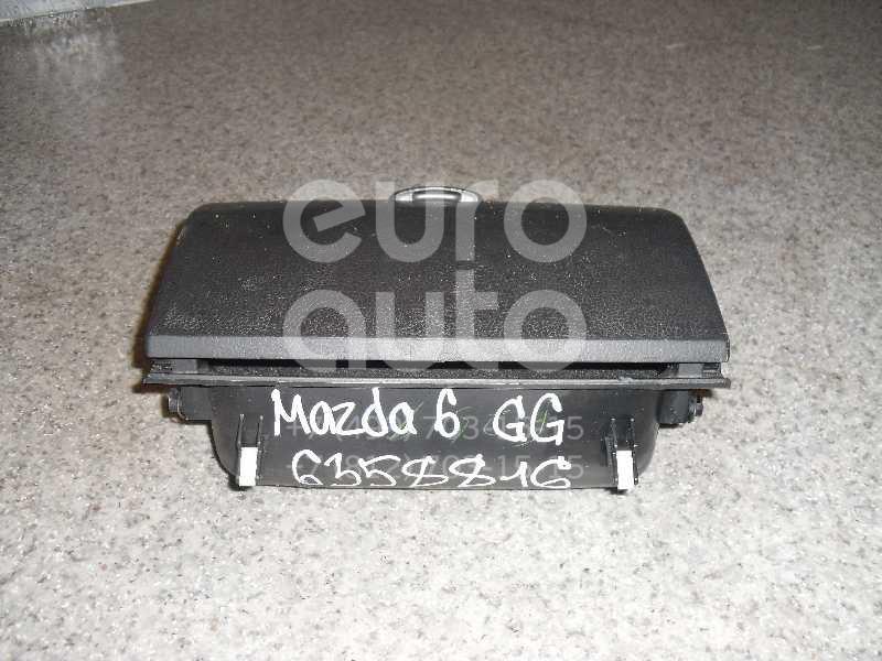 Бардачок для Mazda Mazda 6 (GG) 2002-2007 - Фото №1