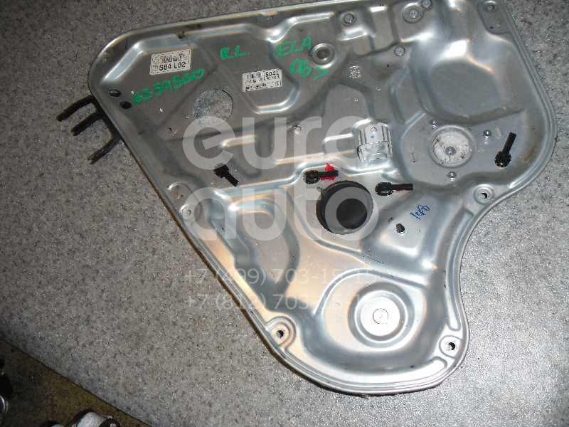 Стеклоподъемник электр. задний левый для Hyundai Elantra 2006-2011 - Фото №1