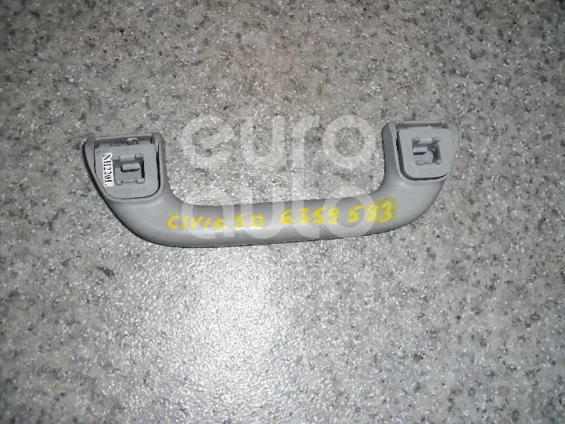Ручка внутренняя потолочная для Honda Civic 5D 2006-2012 - Фото №1