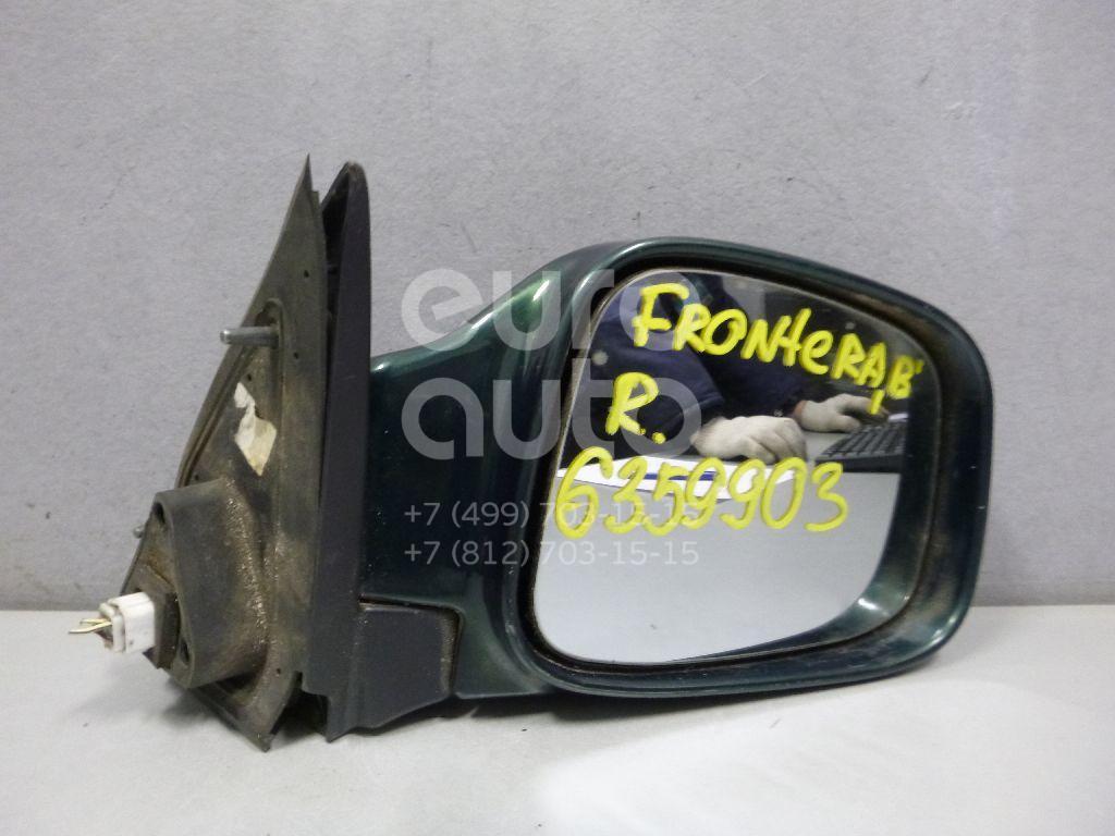 Зеркало правое электрическое для Opel Frontera B 1998> - Фото №1