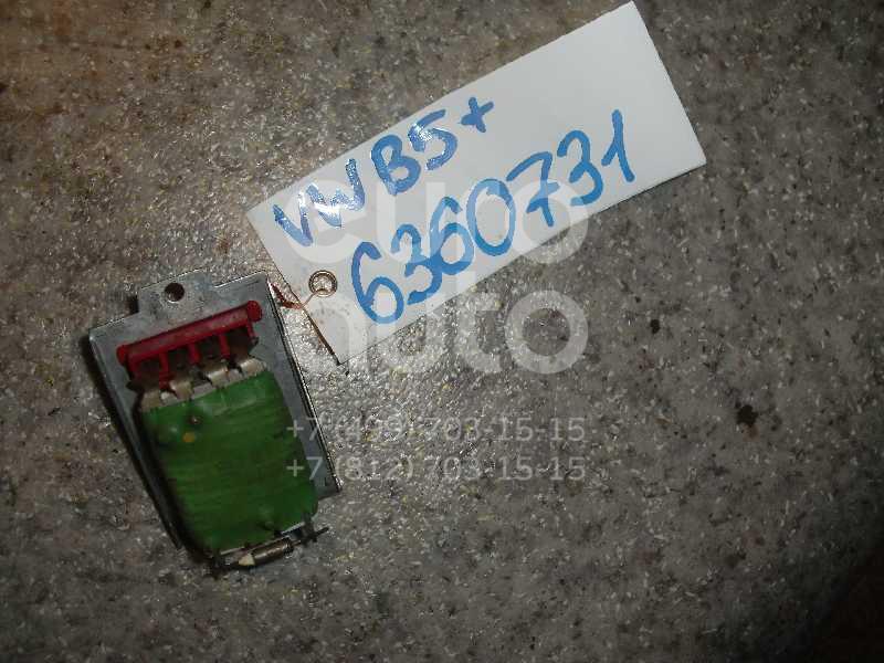 Резистор отопителя для VW,Audi,Skoda Passat [B5] 2000-2005;A4 [B5] 1994-2000;Passat [B5] 1996-2000;Superb 2002-2008 - Фото №1