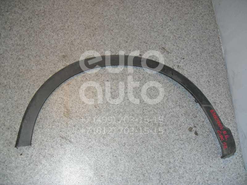 Накладка заднего крыла левого для Honda Civic 5D 2006-2012 - Фото №1