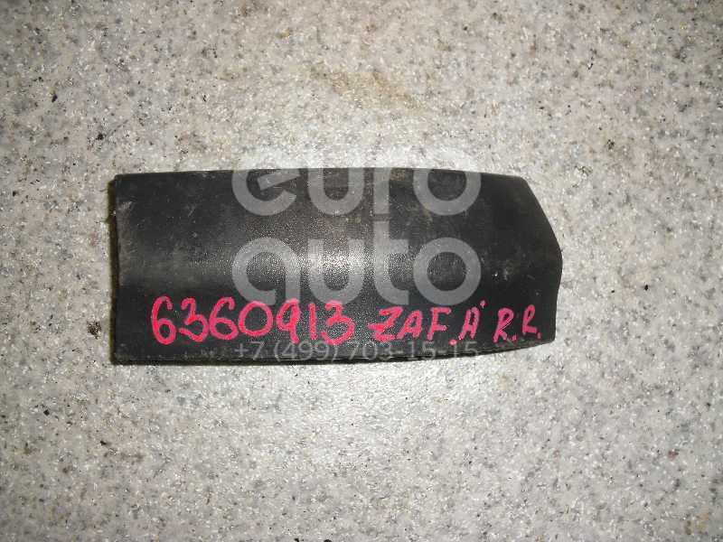 Молдинг заднего крыла правого для Opel Zafira A (F75) 1999-2005 - Фото №1