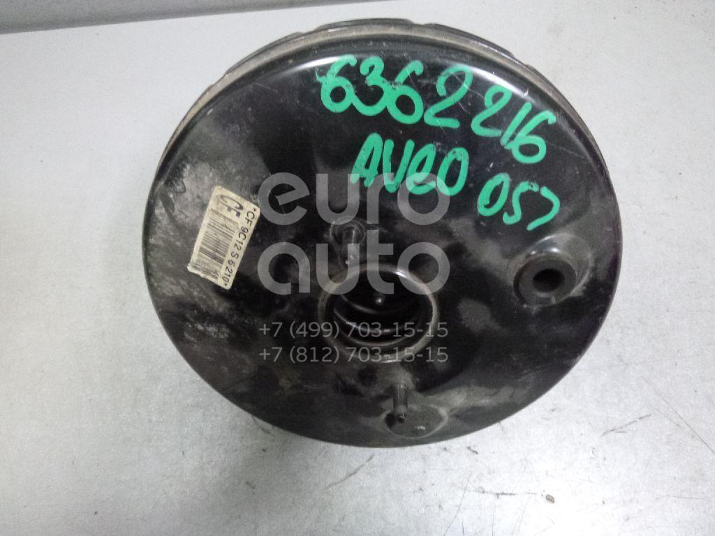 Усилитель тормозов вакуумный для Chevrolet Aveo (T250) 2005-2011;Aveo (T200) 2003-2008 - Фото №1