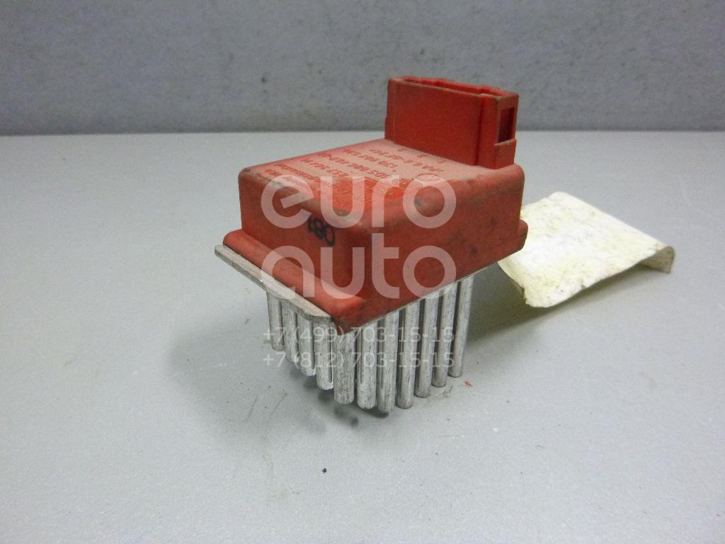 Резистор отопителя для Skoda,Audi,VW Octavia (A4 1U-) 2000-2011;A3 (8L1) 1996-2003;A4 [B5] 1994-2001;TT(8N) 1998-2006;Octavia 1997-2000;Golf IV/Bora 1997-2005;Passat [B3] 1988-1993;Passat [B4] 1994-1996;Passat [B5] 1996-2000 - Фото №1